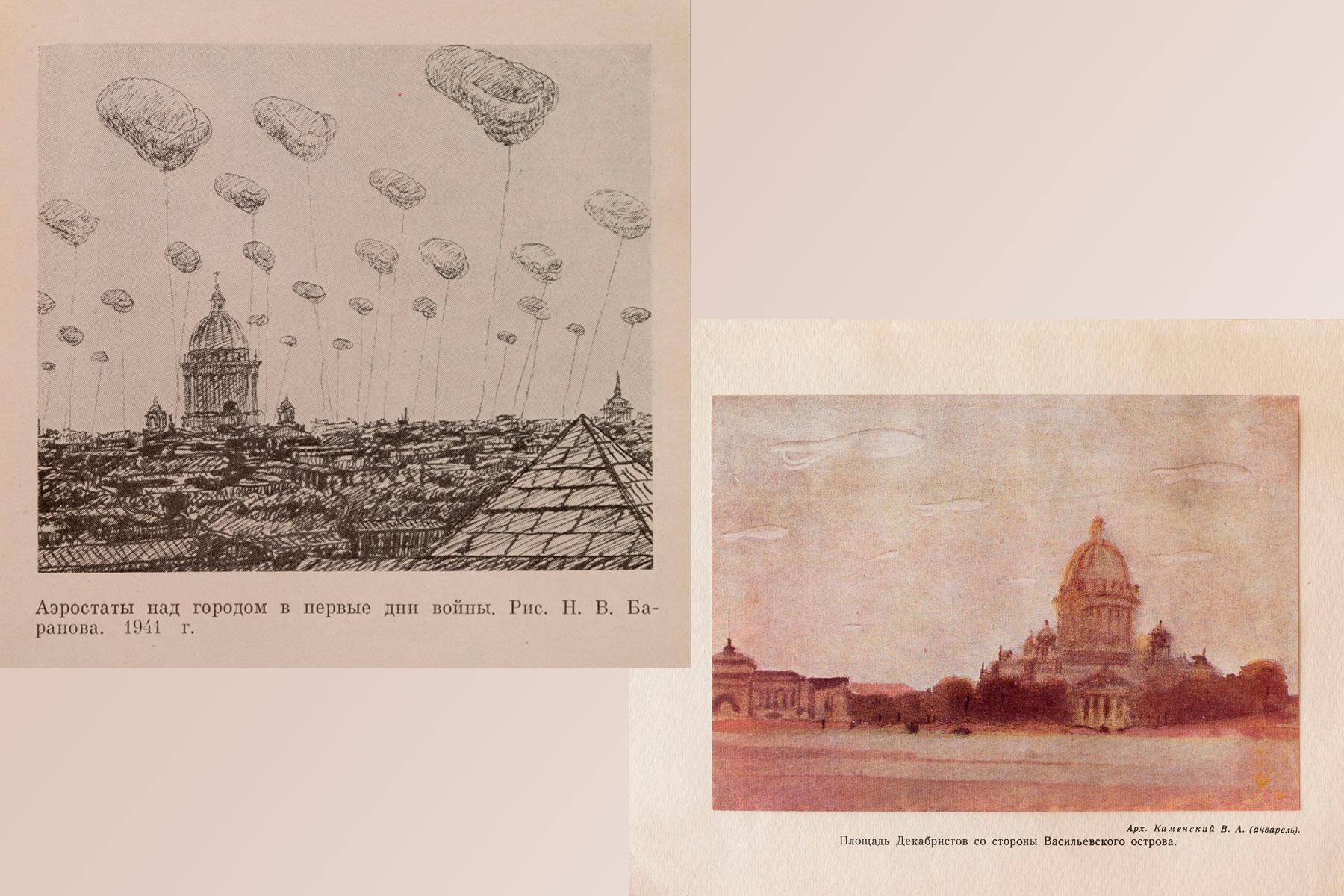 Оба издания сопровождались авторскими иллюстрациями с видами города военного времени