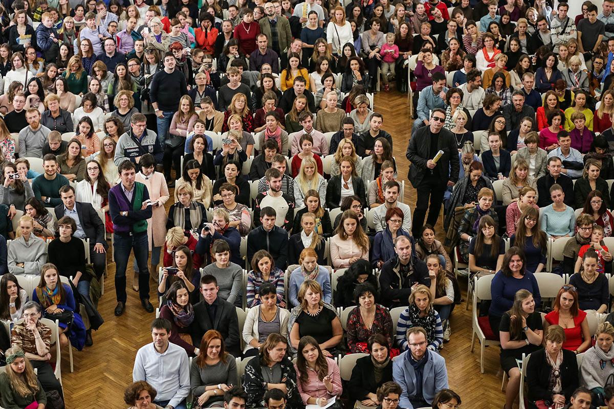 Актовый зал: выступление представителей Университета