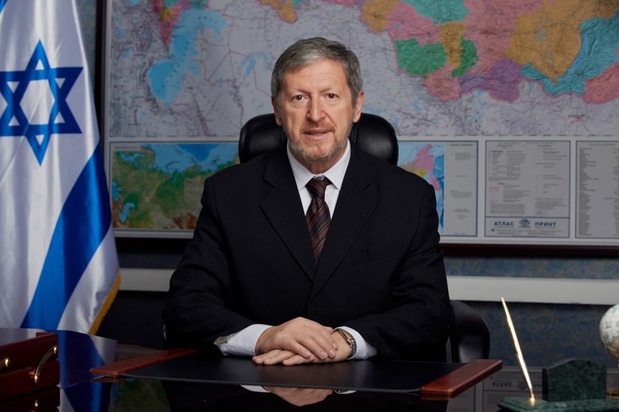Александр Бен Цви, чрезвычайный и полномочный посол Государства Израиль в Российской Федерации
