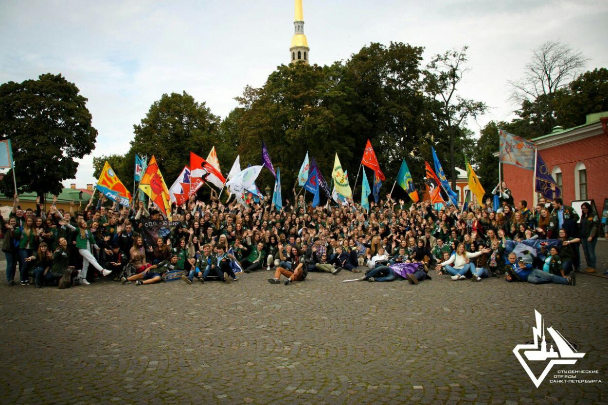 Линейка закрытия Трудового Сезона студенческих отрядов Санкт-Петербурга в 2017 году