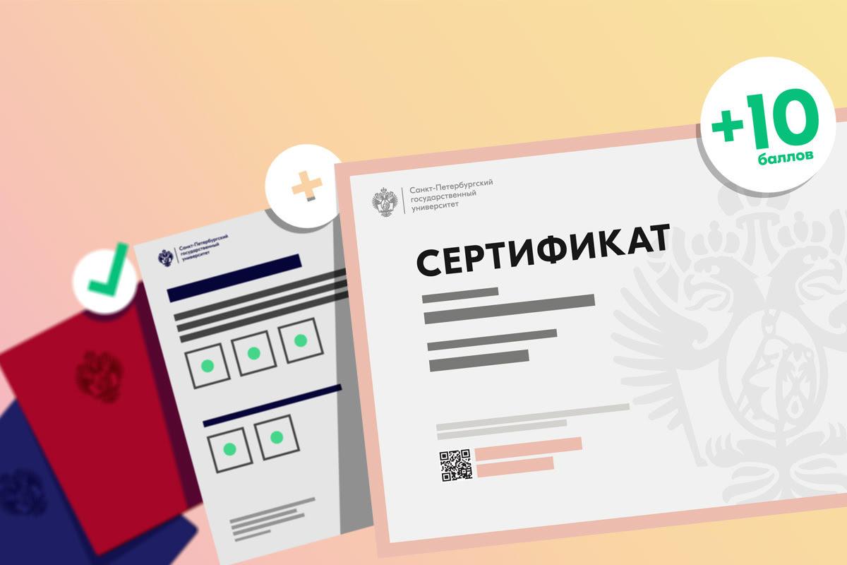 Обучение онлайн бесплатные курсы с выдачей сертификата бесплатное обучение язык