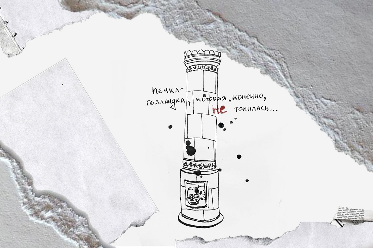Автор иллюстраций: Алия Усманова