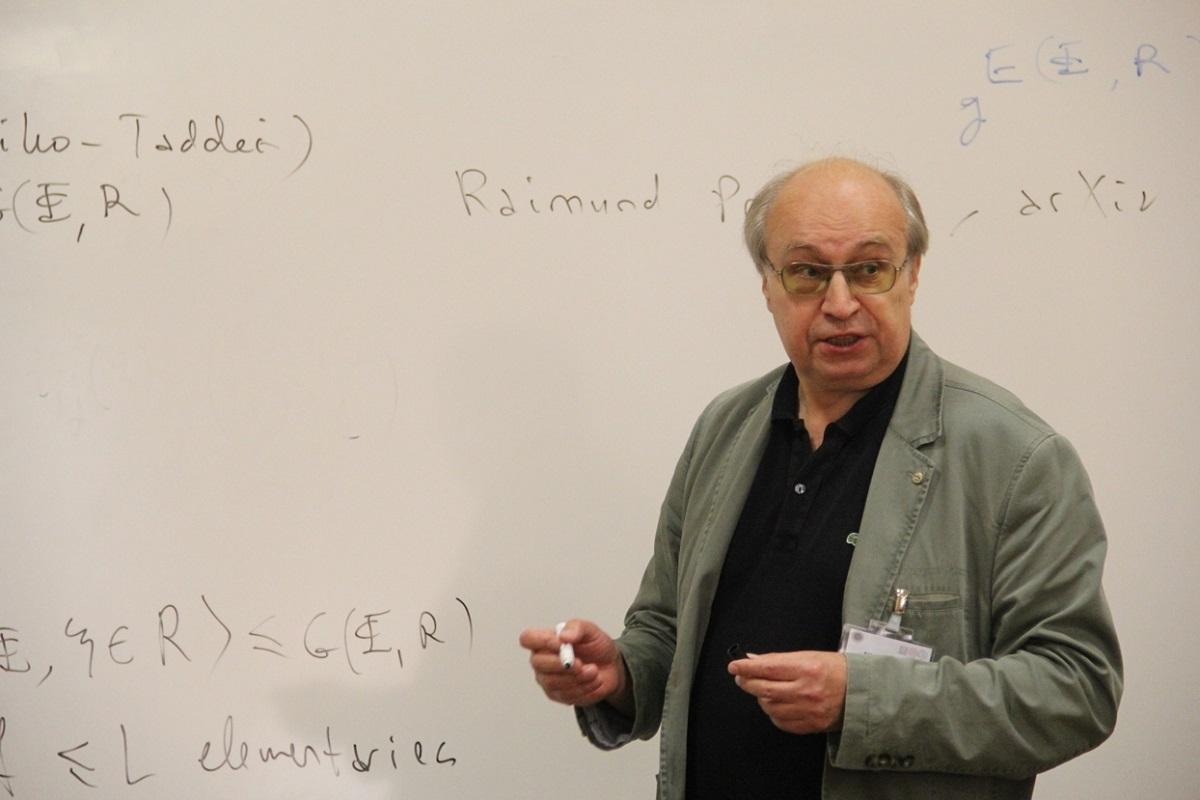 Профессор СПбГУ Николай Вавилов