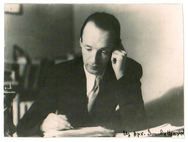 Владимир Набоков, 1936, фото неизвестного автора из коллекции Музея Набокова СПбГУ