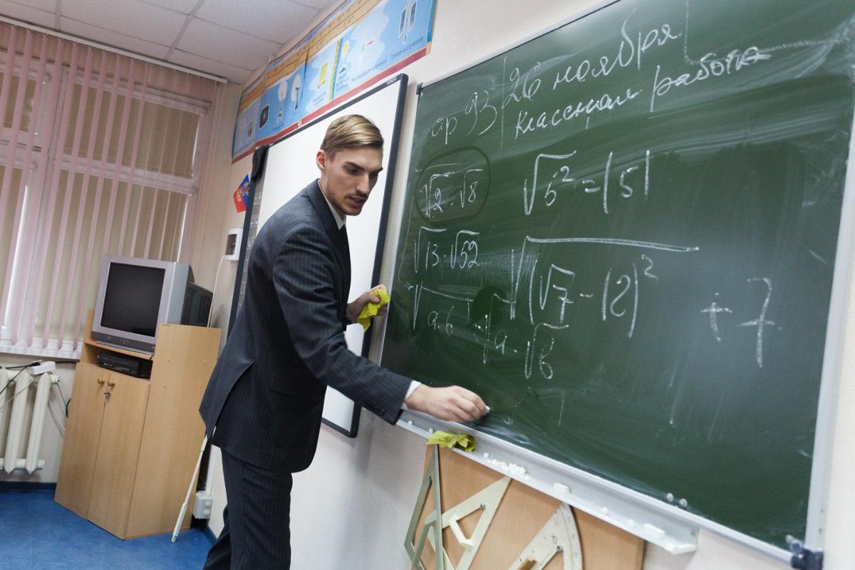 Фото: «Учитель для России»