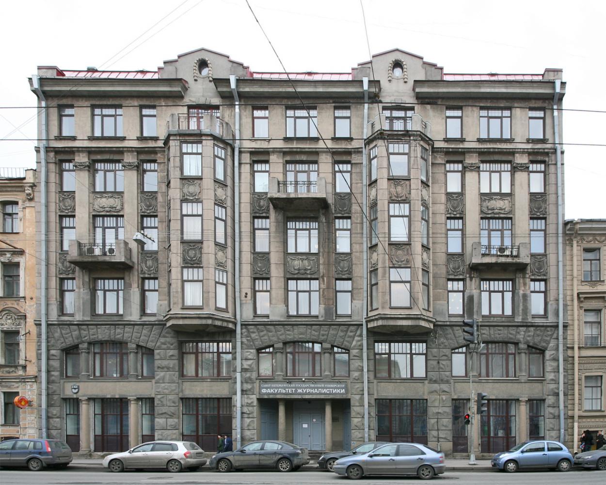 Здание СПбГУ на 1-ой линии