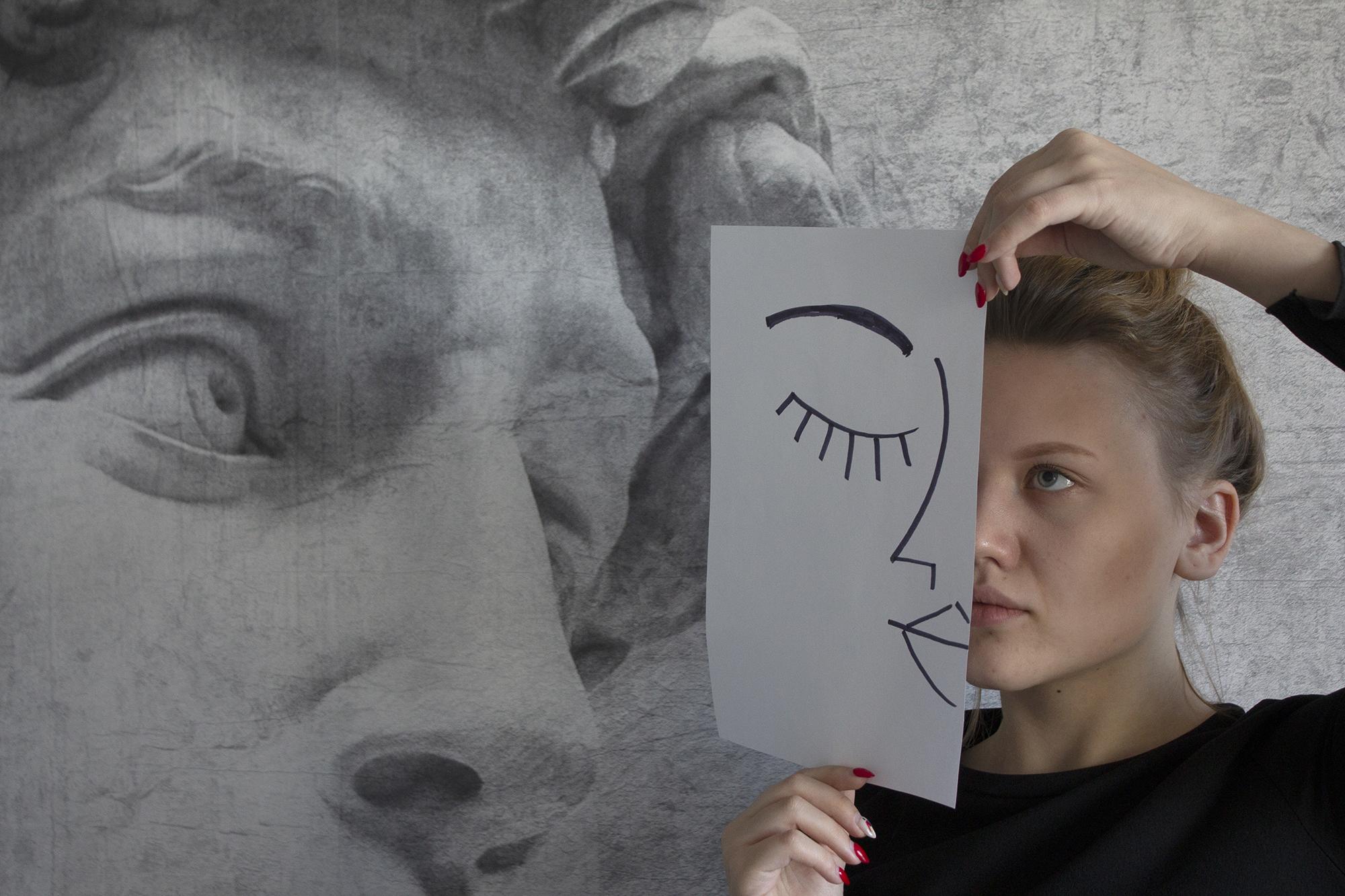 Я - не я. Анастасия Воробьева