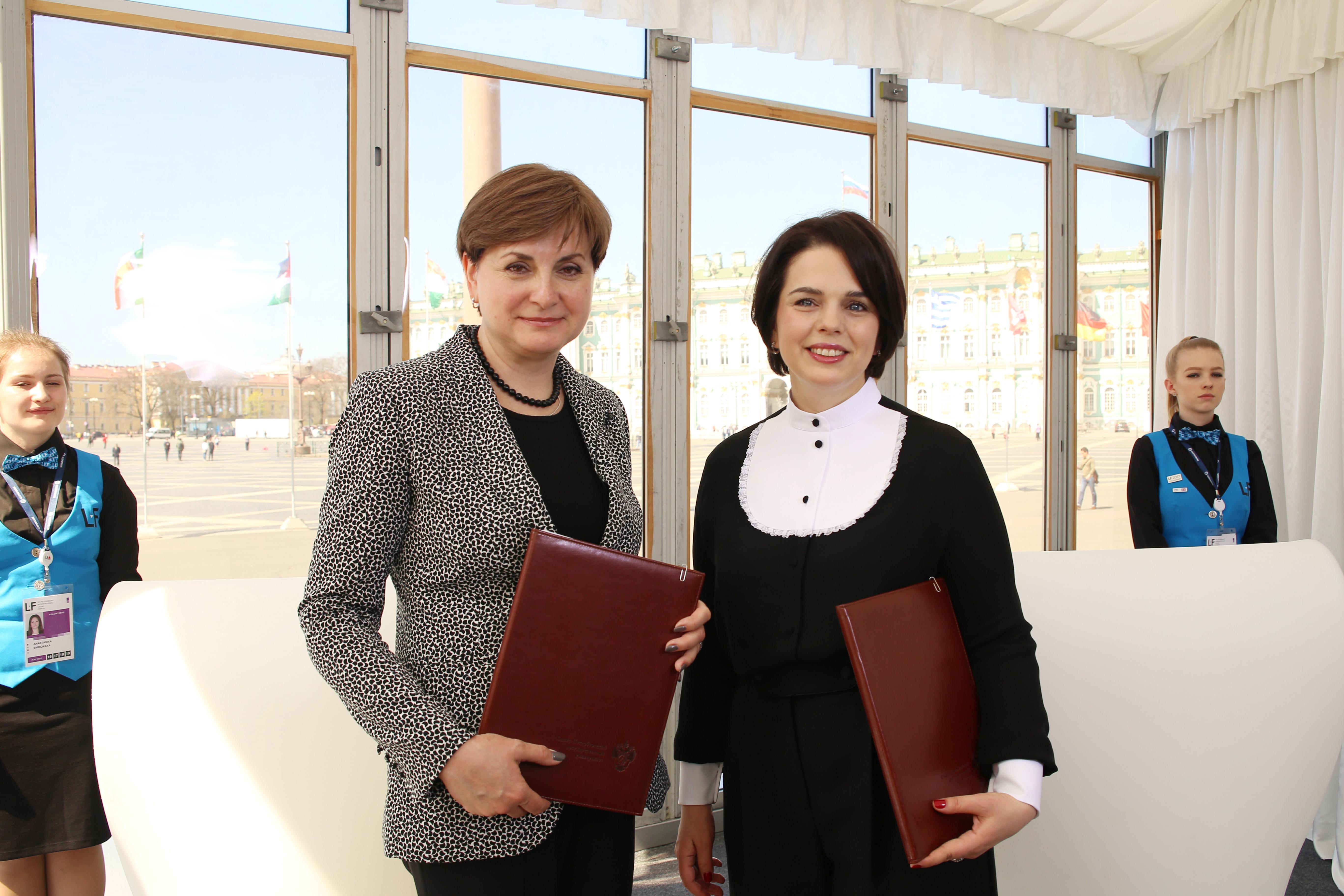 ВКР как прорыв студенты юристы СПбГУ получат стипендии  ВКР как прорыв студенты юристы СПбГУ получат стипендии Газпромбанка за лучшие магистерские диссертации