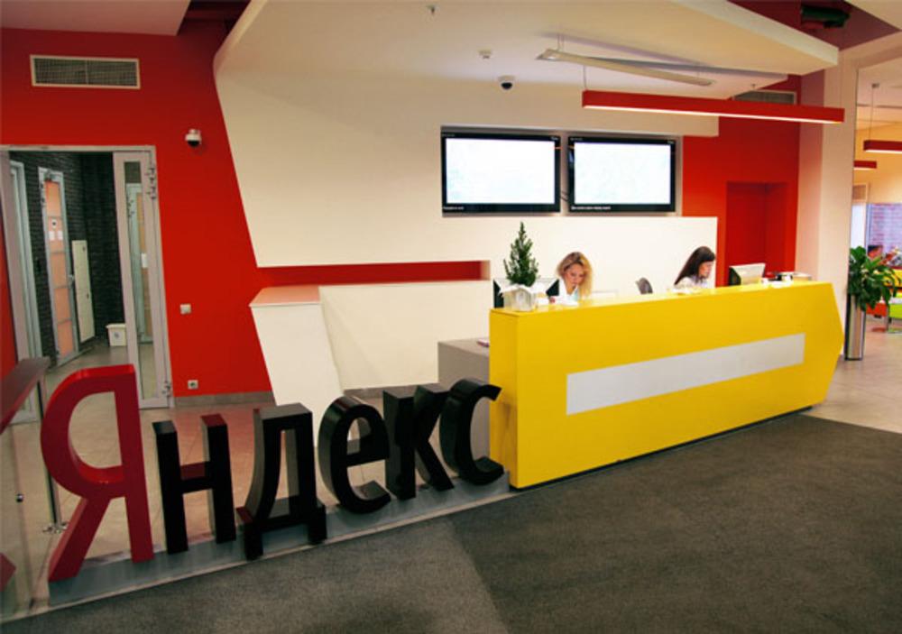 В СПбГУ появится магистерская программа созданная совместно с  В СПбГУ появится магистерская программа созданная совместно с компанией Яндекс