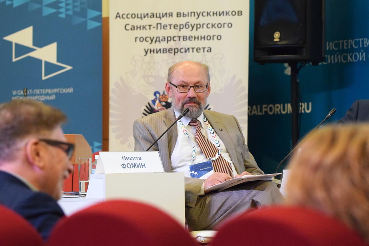 Заслуженный художникРФ, академик Российской академии художеств Никита Фомин
