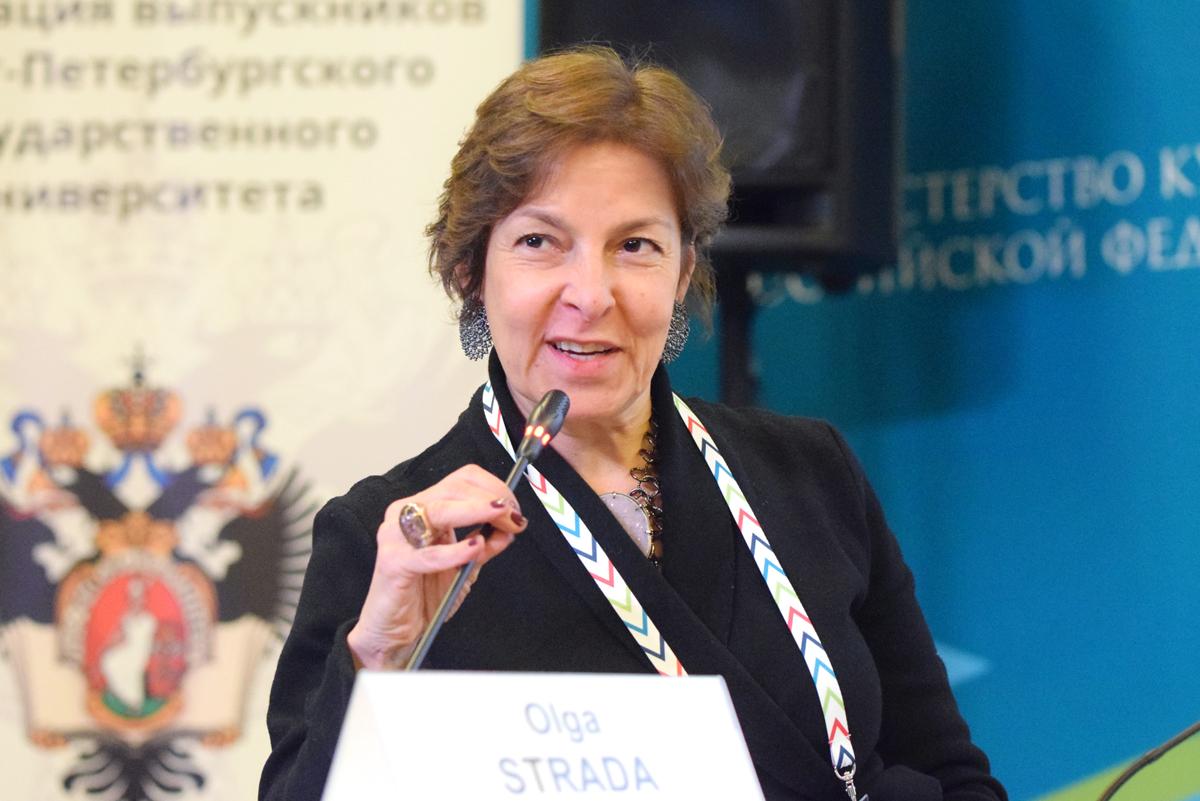 Директор Итальянского института культуры вМоскве Ольга Страда