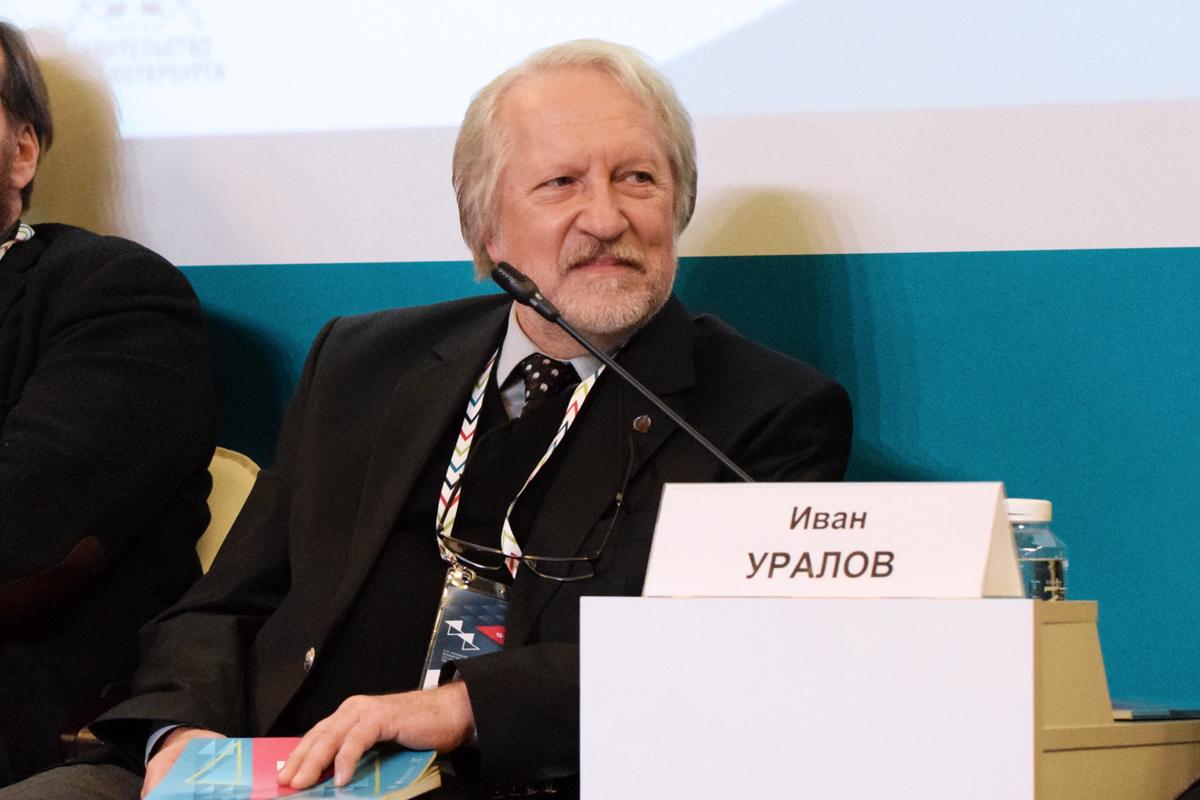 Заслуженный художникРФ, профессор СПбГУ Иван Уралов