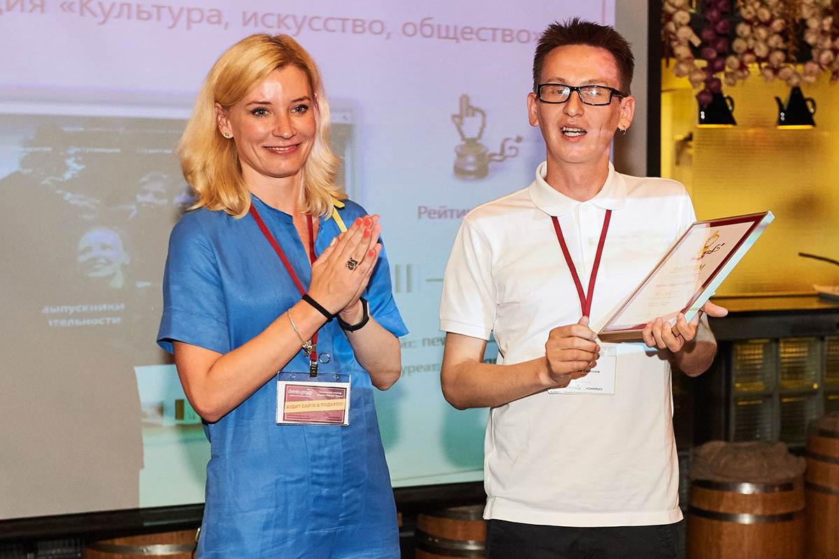 Награждение нашего сайта на церемонии чествования победителей «Рейтинга Рунета» в Москве (фото с сайта конкурса «Рейтинг Рунета»)